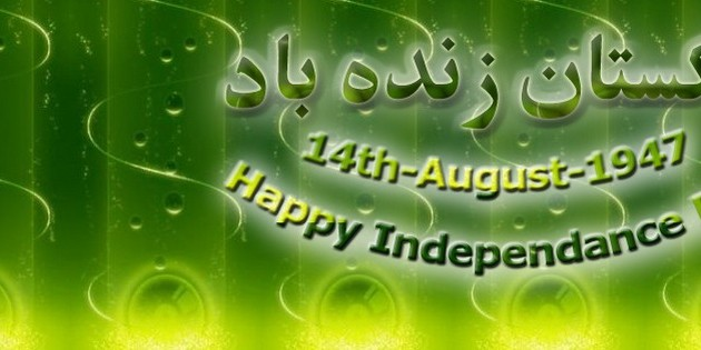 14 August Cover Photos – Independence Day of Pakistan