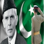 Independence Day of Pakistan 14 August Profile Picture