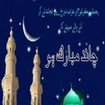 Chand Mubarak Photos