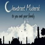 Chand Raat Mubarak DP