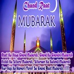 Chand Raat Mubarak Profile DPs Pictures for Facebook