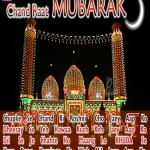 Chand Raat Mubarak Profile Picture
